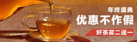 花草茶钻展