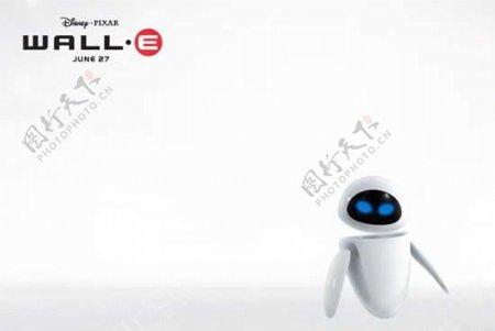 机器人PPT
