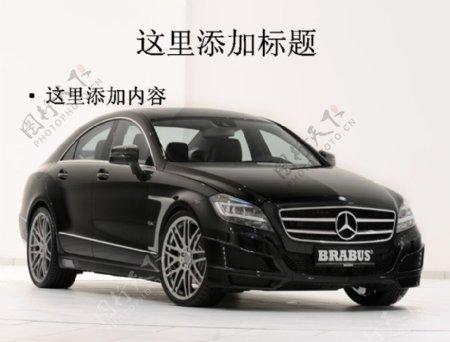 黑色奔驰汽车