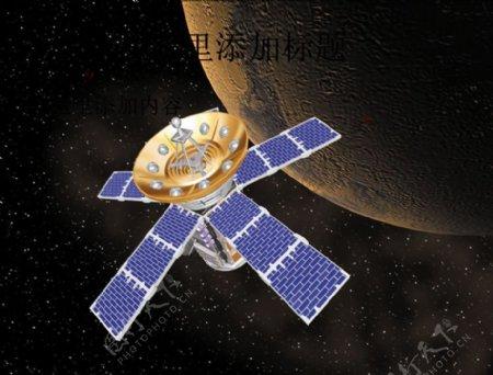 3D卫星47