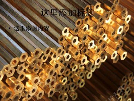 工业生产金属管