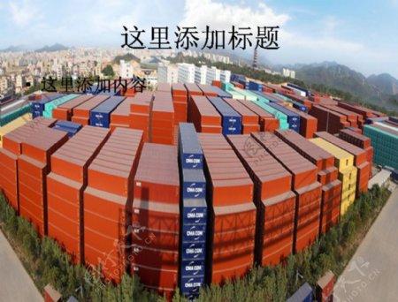 工业生产集装箱