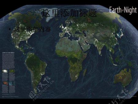 地球卫星图