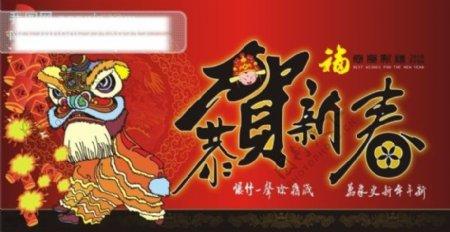2010年贺卡恭贺新春舞狮鞭炮龙纹CDR