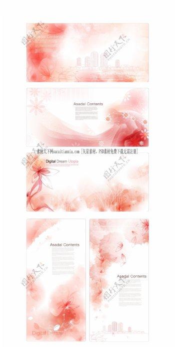 朦胧花朵建筑线稿背景矢量图