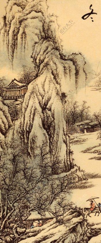 高山流水绘画书法