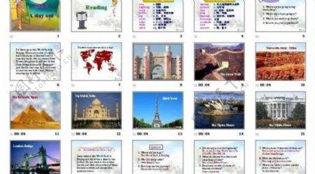 世界著名建筑ppt图片