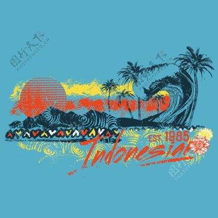 印花矢量图T恤图案椰树太阳山免费素材