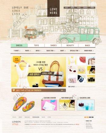 服装素材设计psd网页模板