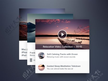UI界面素材图片