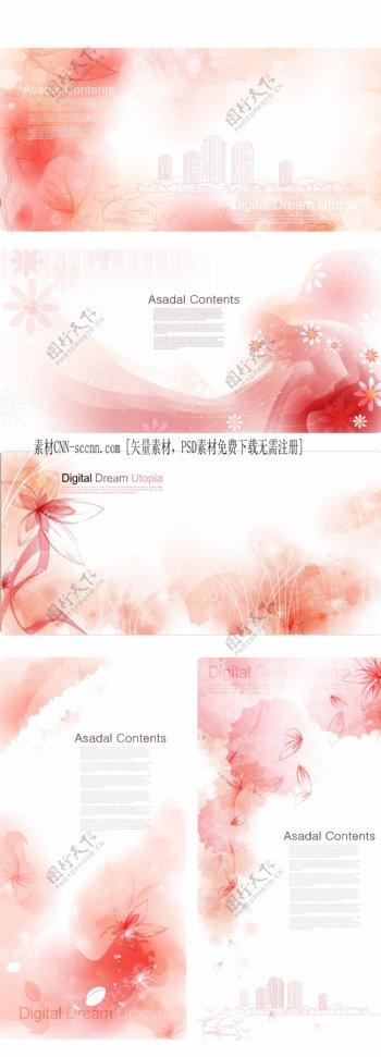 花朵建筑线稿背景