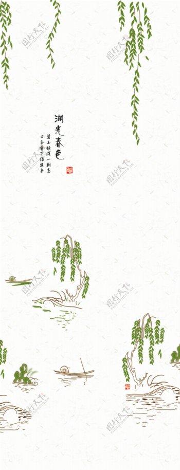 H1022湖光春色