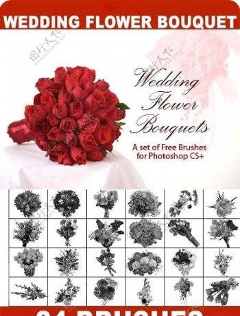 24款婚礼花束笔刷