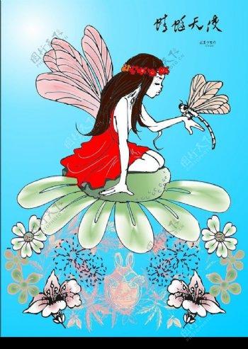 小女孩精灵蜻蜓小天使人物卡通图片