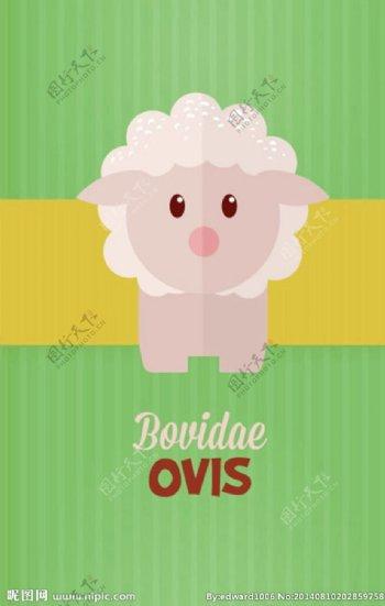 绵羊卡通动物图片