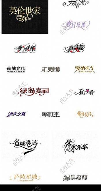 中国字传AI3160矢量图库图片