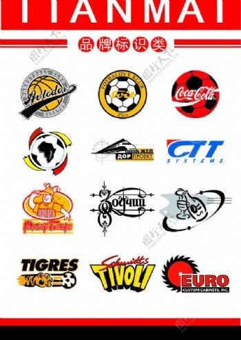 品牌标识图片