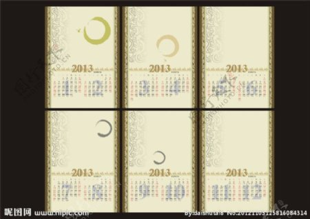 2013年古典挂历图片