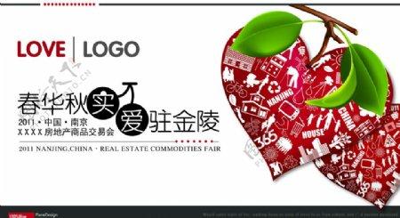 樱桃广告牌设计图片