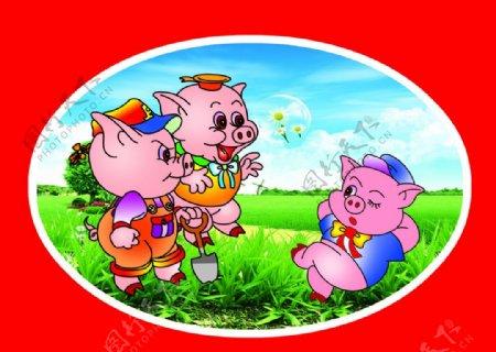 猪宝宝图片