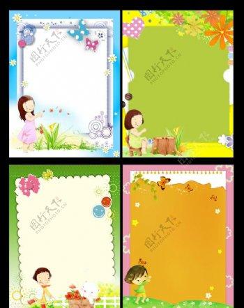 儿童幼儿园展板模板图片