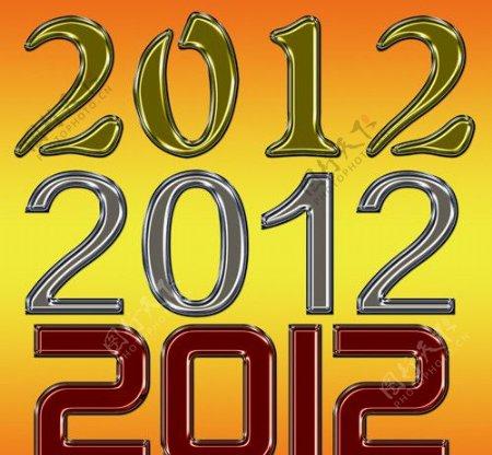 2012龙年2012图片