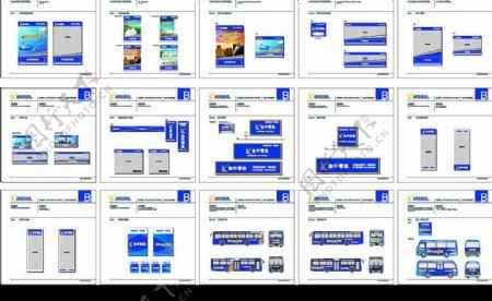 金牛管业广告宣传系统图片