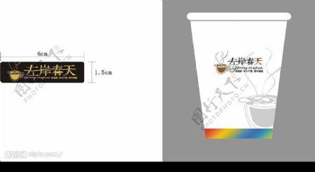 广告纸杯图片