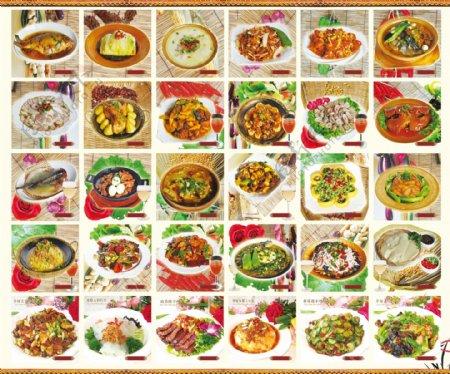 菜牌菜排菜品菜菜价图片