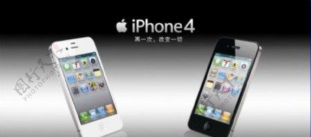 iphone4广告图片