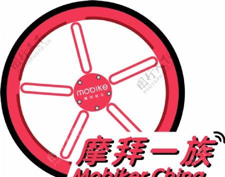 摩拜一族微信公众号logo