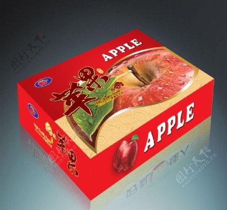 苹果箱子展开图