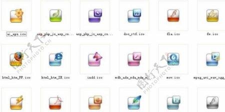 电脑ico图标