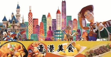 香港美食异型门头