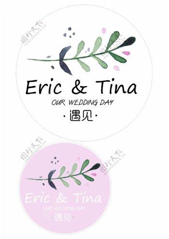 紫色婚礼新人logo效果图素材