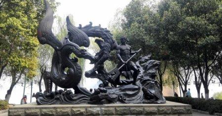 武汉大禹治水雕像