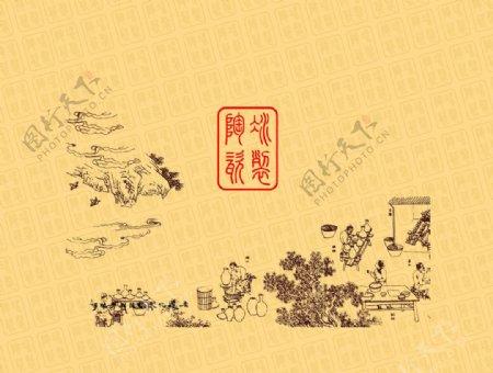 陶瓷包装纸
