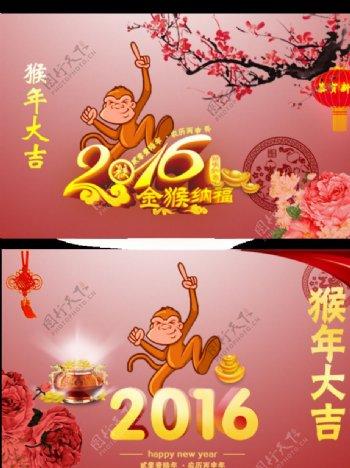 恭贺新年卡片设计