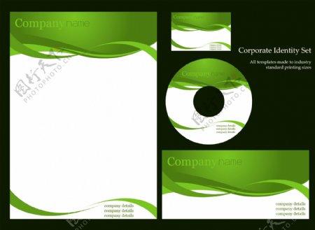 企业VI模板矢量素材