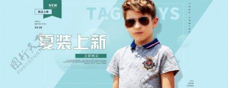 男童装夏款上新新品上新夏天海报