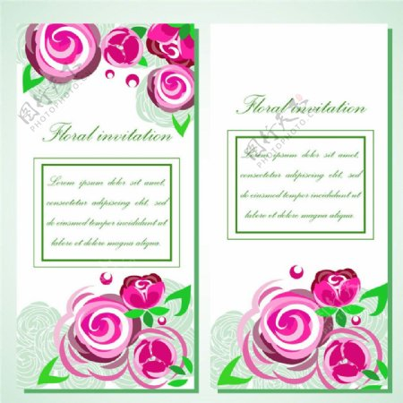 玫瑰花婚礼请贴图片