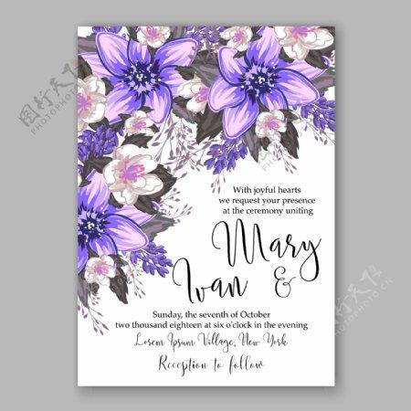 盛开的紫色花朵婚礼请贴模板下载