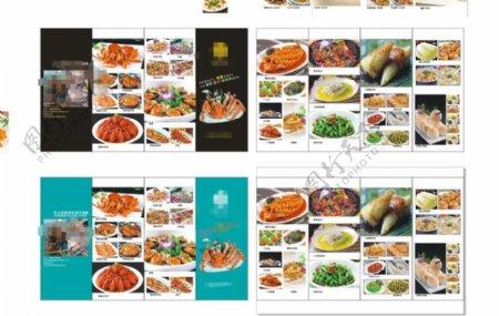 餐厅传单图片
