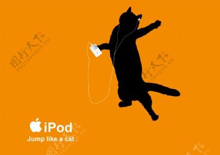 iPod剪影海报