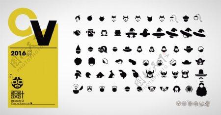 道具头型发型头饰公共标识标志图标广告设计