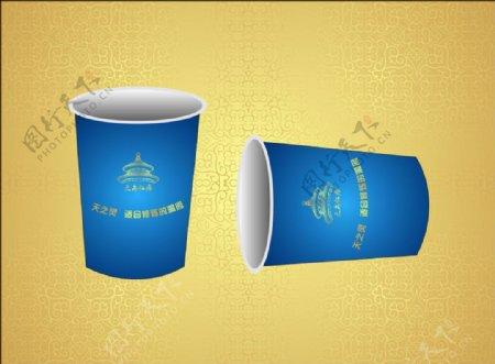 企业创意纸杯设计