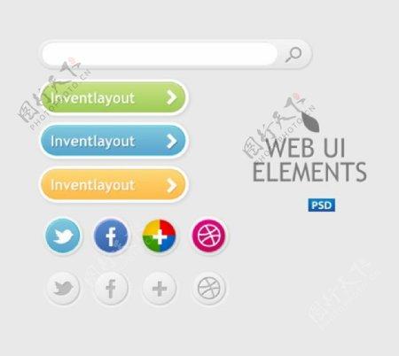简约网页UI元素