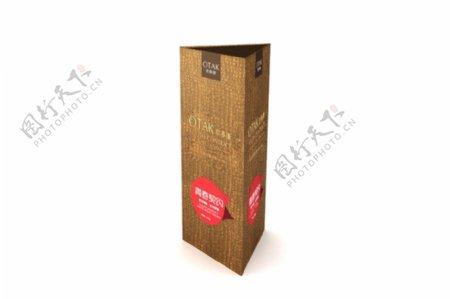 木纹复古包装