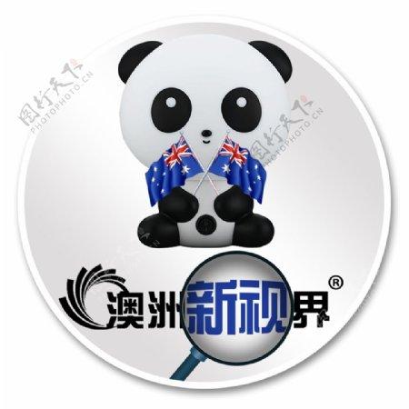微信公众号logo