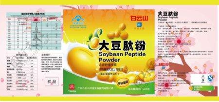 大豆肽粉食品保健品包装设计